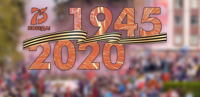 В Майминском районе пройдет патриотический фестиваль