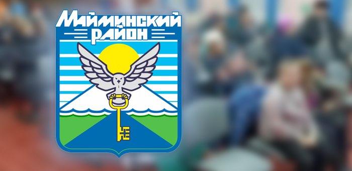 В селах Майминского района начинаются сходы граждан