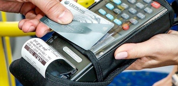 Владельца автобуса наказали за отказ принять у пассажира оплату банковской картой