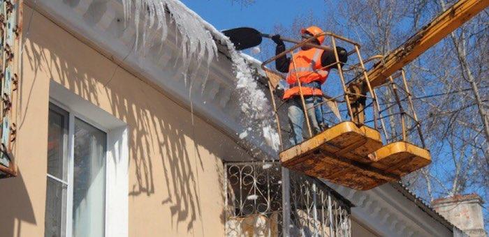 Внимание! Очистить снег с крыши зданий в организации не так просто, как кажется!