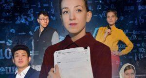 Премьера спектакля «Дорогая Елена Сергеевна» пройдет в драмтеатре