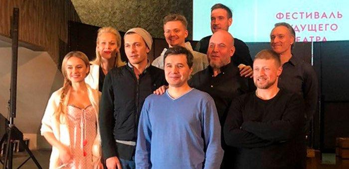 Пьеса Сергея Решетнева победила в конкурсе «Русская мечта»