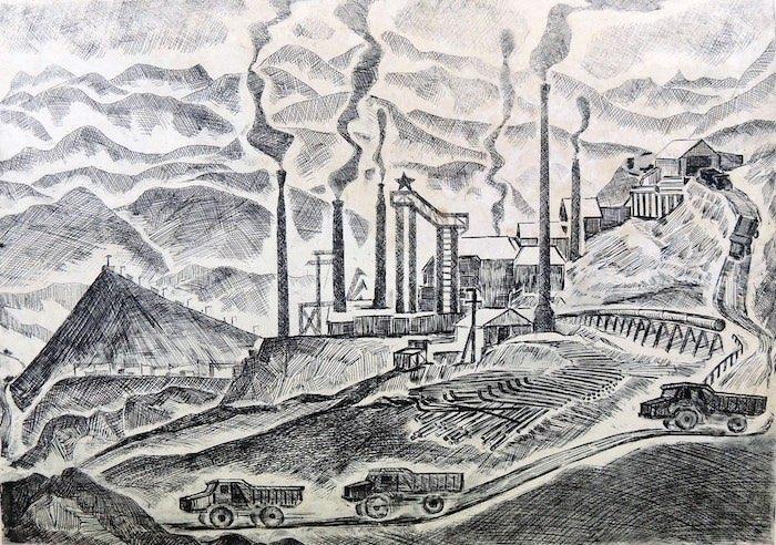 Рудник Акташ