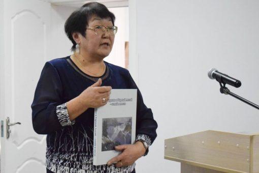 Новую книгу о Григории Чорос-Гуркине издали в Горно-Алтайске