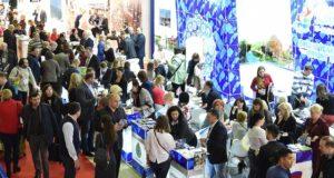 Предприятия Горного Алтая примут участие в туристической выставке MITT-2020