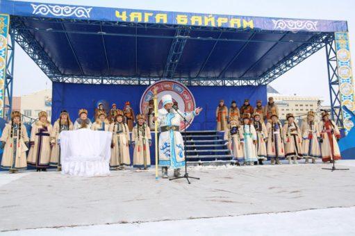 Чага Байрам отметили в Горно-Алтайске