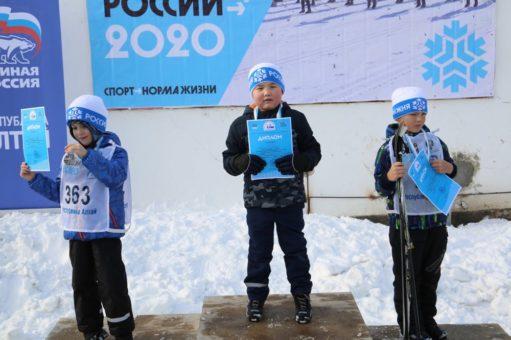 Почти полторы тысячи человек вышли на старт «Лыжни России»