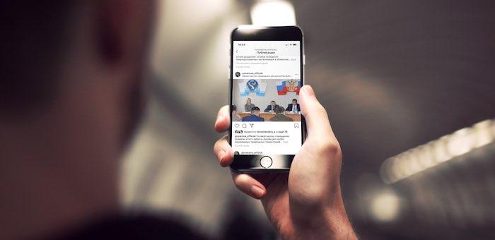Гуркин, лыжи, «Блокадный хлеб»: инстаграм-аккаунты чиновников в январе