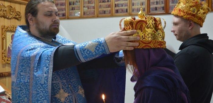 В СИЗО впервые состоялся обряд венчания