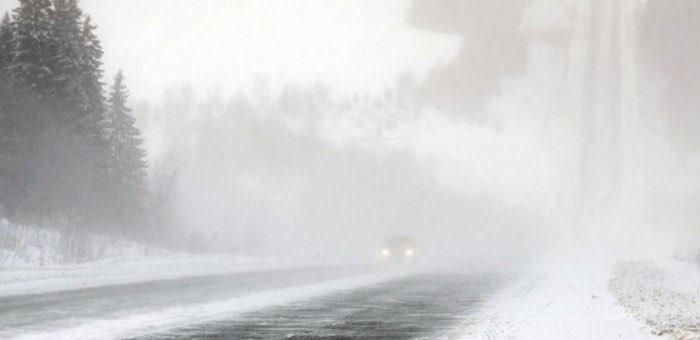Штормовое предупреждение: сильный ветер, дождь со снегом, метели