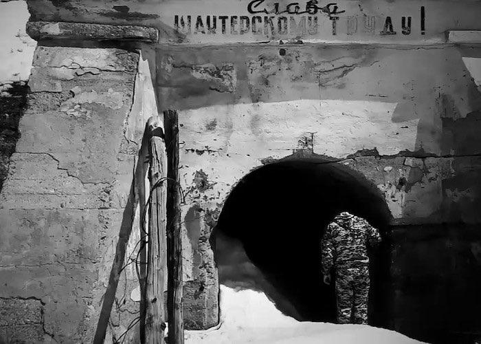 Вход в рудник, наши дни