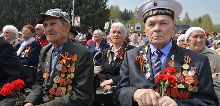 Более тысячи ветеранов получат дополнительные выплаты к 75-летию Победы