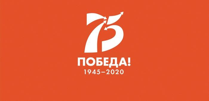 Информация о проектах по увековечиванию памяти участников войны в Горно-Алтайске