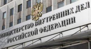 Горный Алтай - кузница полицейских кадров: Александр Удовенко перебирается в Москву
