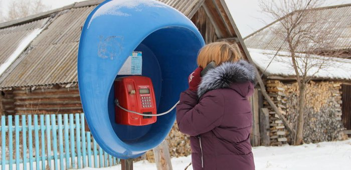 Увеличилось количество звонков с универсальных таксофонов