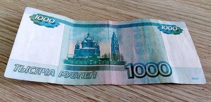 Жителя Турочака оштрафовали за оскорбление корреспондентки «Листка»