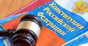 Общественная палата Республики Алтай одобряет президентские поправки к Конституции