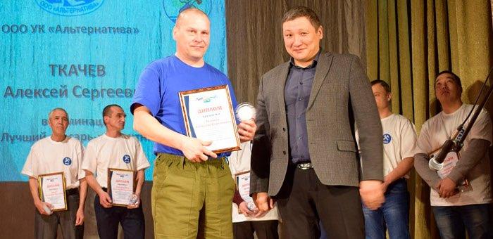 В Горно-Алтайске награждены лучшие работники в сфере ЖКХ