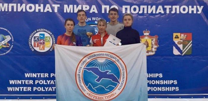 Команда с Алтая успешно выступила на студенческом чемпионате мира по полиатлону