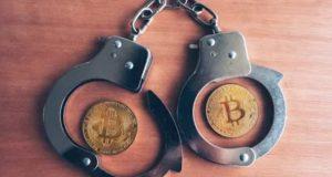 Биткоины, Telegram и «скорость»: четырех наркодилеров отправили за решетку