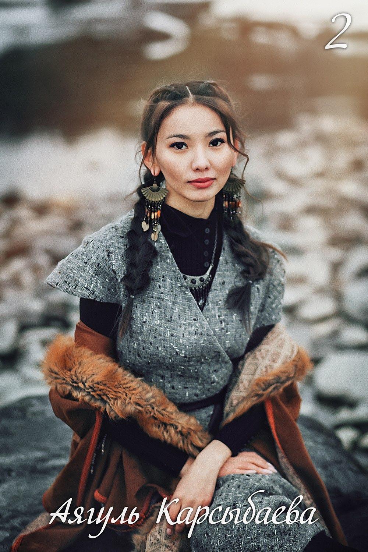 Аягуль Карсыбаева