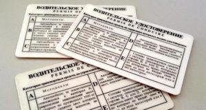 Жительницы Чои пойдут под суд за попытку купить права