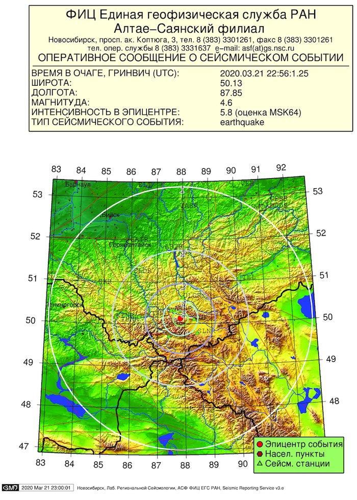 В районе Курая произошло заметное землетрясение