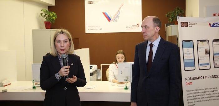 Первое в Сибири окно «ОНФ. Помощь» открылось в горно-алтайском МФЦ