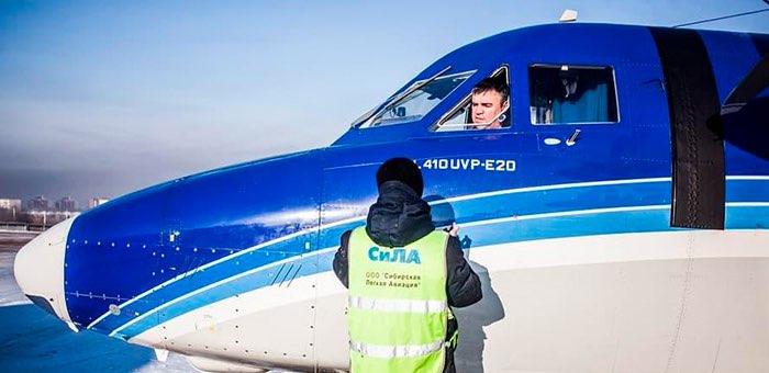 Приостановлено выполнение авиарейсов между Красноярском и Горно-Алтайском