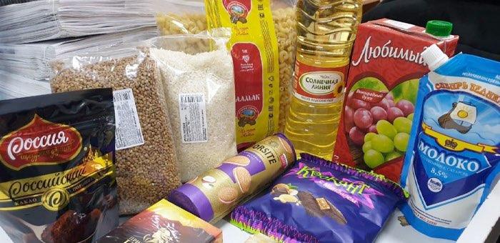 20 тысяч школьников получат продуктовые наборы