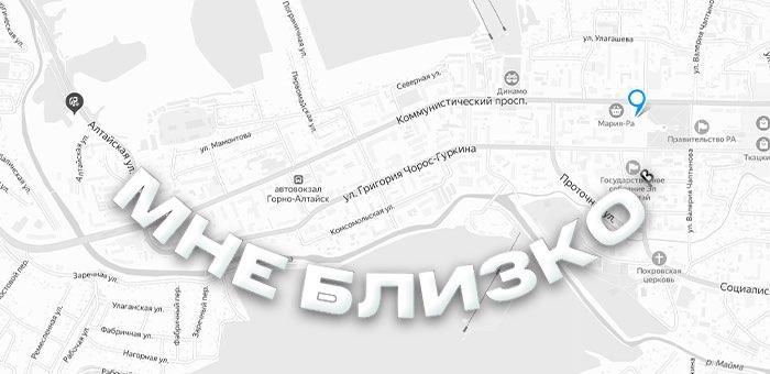 Действующие предприятия Горно-Алтайска могут обозначить себя на интерактивной карте МТС