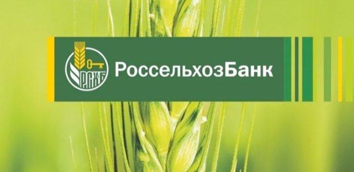19 лет Алтайский филиал Россельхозбанка помогает аграриям региона