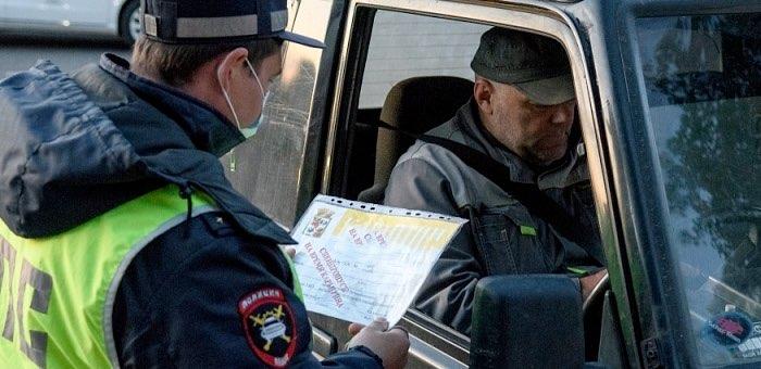 Иногородним запретили въезд в Турочакский район