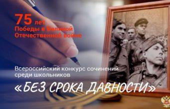 Школьница из Дмитриевки стала финалистом всероссийского конкурса сочинений