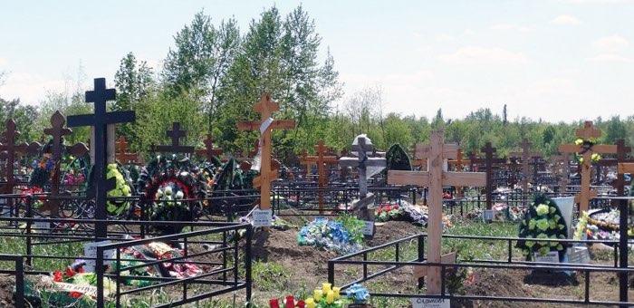 Посещение кладбищ в ближайшие четыре дня запрещено