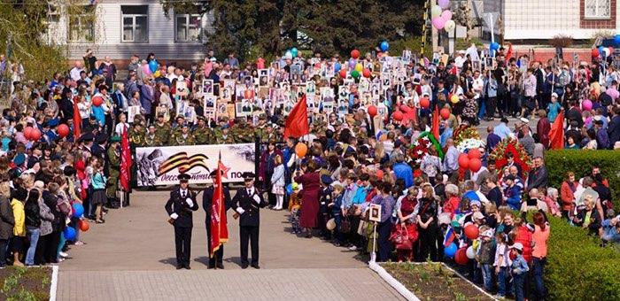 В Майминском районе готовятся к онлайн-параду «Бессмертного полка»