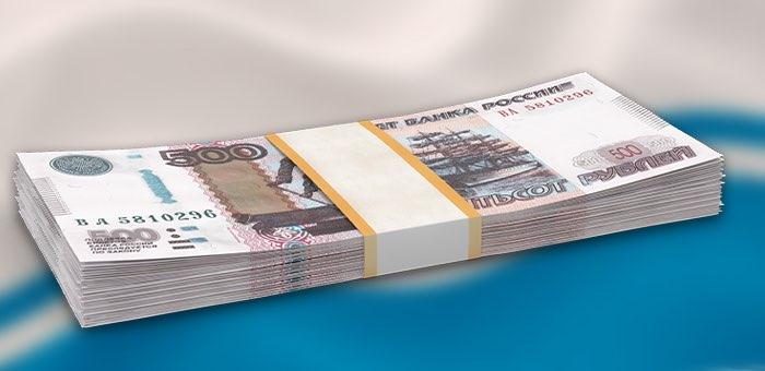 Как жителям Республики Алтай получить кредитные каникулы