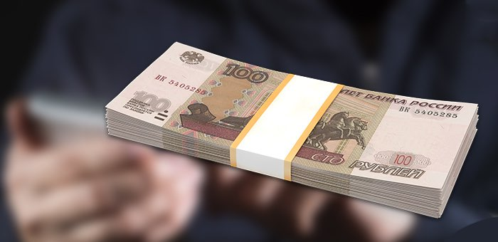 Девушка инвестировала 10 тыс. рублей в расчете на доход в 200 тысяч и стала жертвой жуликов