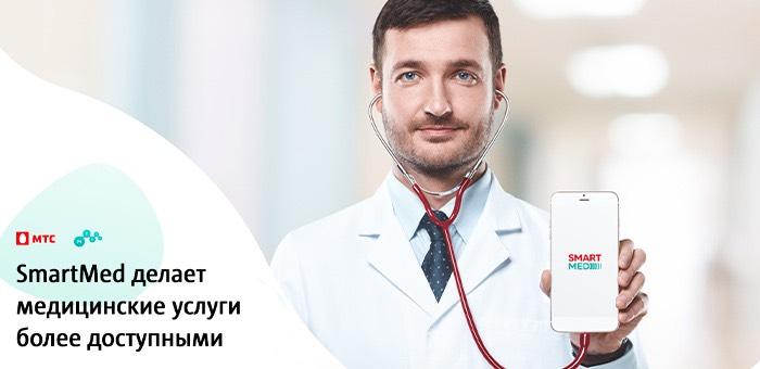 Жители Горного Алтая могут бесплатно проконсультироваться с московскими врачами через интернет