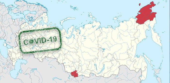 В России осталось всего два региона, где нет коронавируса – Алтай и Чукотка