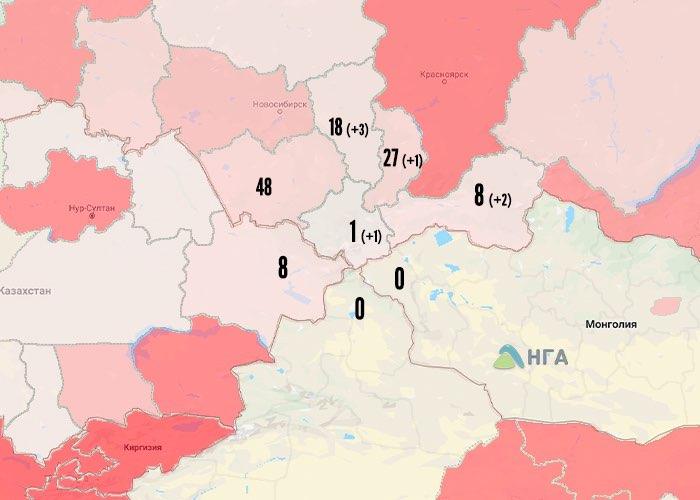 Ситуация с коронавирусом в Республике Алтай. Сводка за 16 апреля