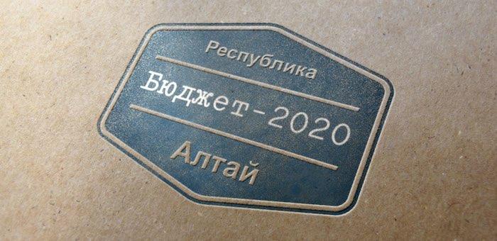 Республика Алтай стала лучшим регионом Сибири по открытости бюджетных данных