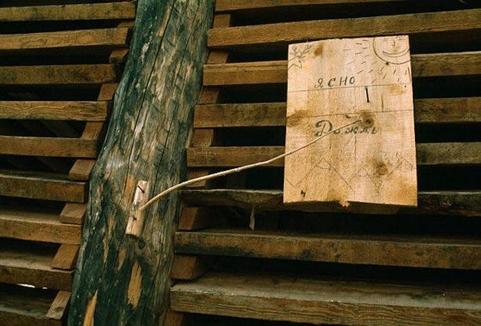 Барометр в Шебалино
