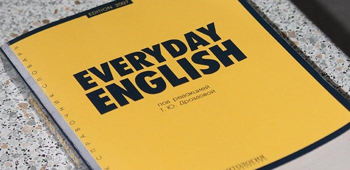 Полезные Аудио-Курсы Английского для Начинающих с нуля