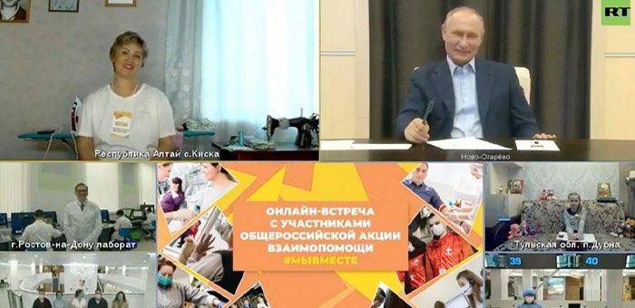 Волонтер из Республики Алтай рассказала Владимиру Путину о своей работе