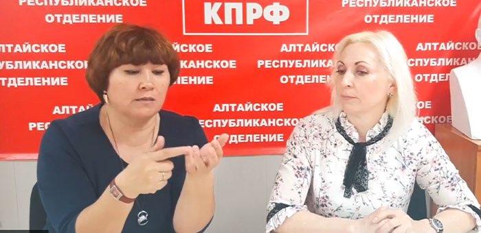 Независимый депутат раскритиковал «как бы коммунистов» за популизм