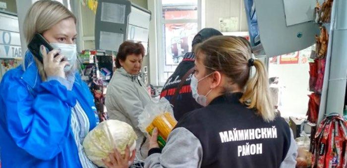 577 человек стали участниками акции #МыВместе в Республике Алтай