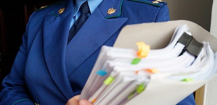 Прокуратура выявила хищение бюджетных средств в управлении ЖКХ и дорожного хозяйства