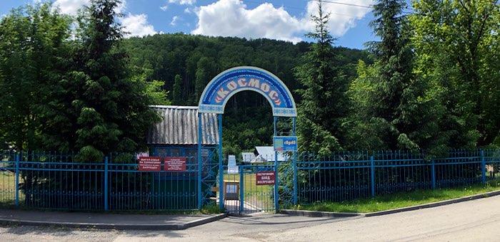 Летнюю оздоровительную кампанию в Горно-Алтайске могут начать с 1 июля