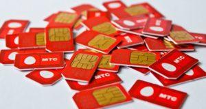 Жители Республики Алтай могут купить через интернет sim-карты МТС с саморегистрацией